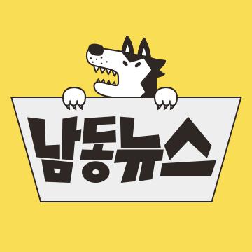 """""""헐 고윤정도 '이건' 고친듯..""""라며 현재 난리 난 배우 고윤정의 데뷔 전 사진 공개(+사진)"""